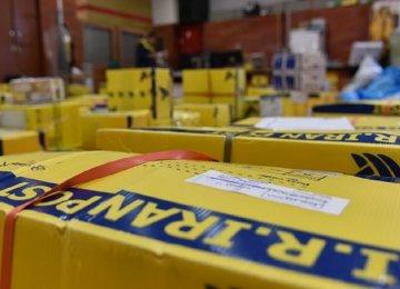 Iranian Postal Company's Efficacy