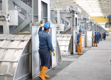 58% Growth in Iran's Aluminum Output