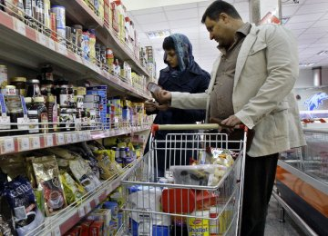 SCI Puts Inflation  at 8.3%