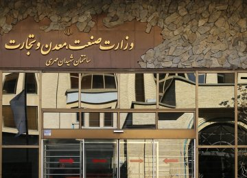 Business Permits Issued by Industries Ministry Decline