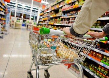 Inflation Breaks Rising Streak