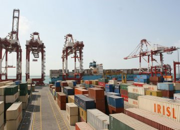 Iran's Foreign Trade: A 24-Year Appraisal
