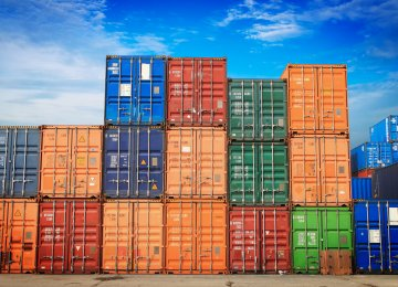 Fiscal 2020-21 Foreign Trade Under CBI Review