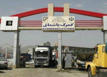Bashmaq Border Closed on  June 15