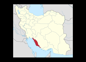 Bushehr Top Export Hub  of Iran
