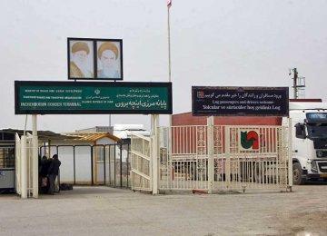 Inbound Visitors From Turkmenistan Via Land Border Down 9%