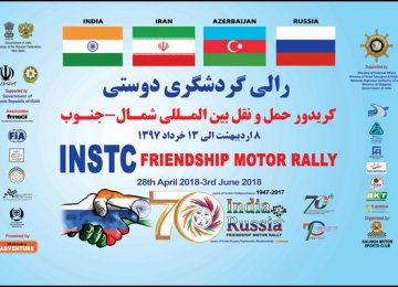 Tehran Welcomes INSTC Motor Rally Drivers