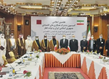 Isfahan Hosts Iran-Qatar Economic Commission Meeting