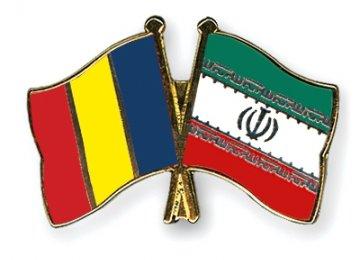 Trade With Romania Grows 11%