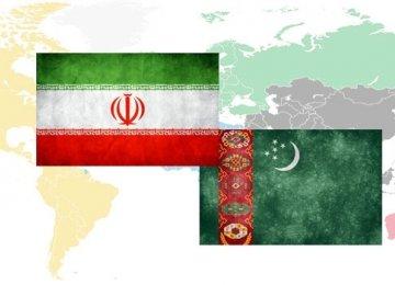 Tehran-Ashgabat Business Forum Scheduled