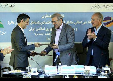 MoU to Help Connect Iran Railroad to Turkey