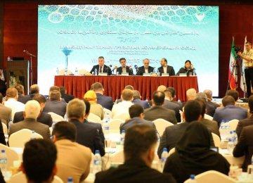 Tehran Hosting OSJD Int'l Freight Conference
