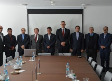 Iran-Slovakia Private Sectors Concur on Boosting Trade