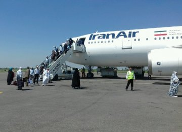 Iranian Hajj Pilgrims Begin to Return on Aug. 16