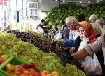 Iran Inflation Grows 34.9% YOY (Nov 2018)