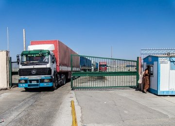 Milak Border Crossing Reopens