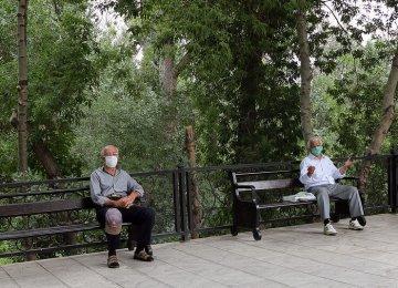 Iran's AgeWatch Index Under Scrutiny
