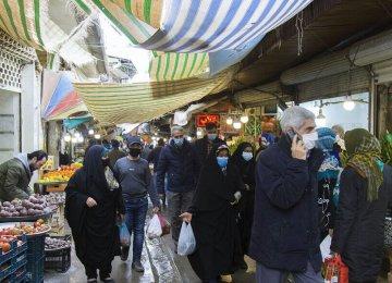 SCI Surveys Food Price Changes