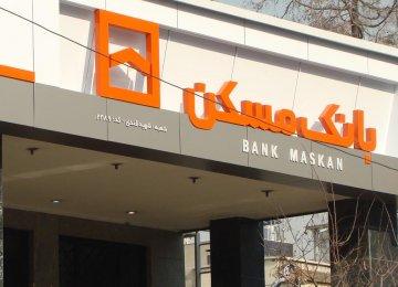 30% Rise in Home Loans in Iran