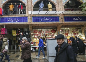 Rich-Poor Inflation Gap at 2% in Iran