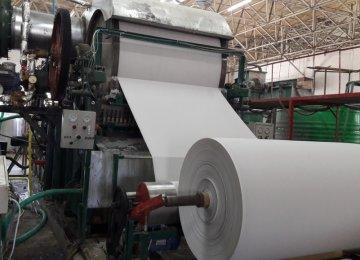 Tehran Hosts Int'l Paper Exhibition