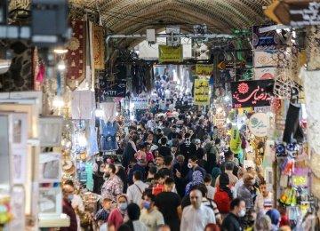 Tehran Province Inflation Drops