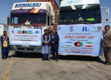 TIR Operations Begin on Iran-Afghanistan-Uzbekistan Route