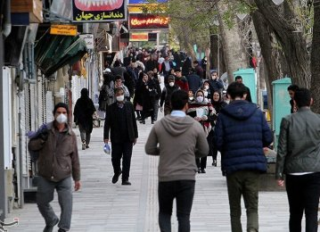 Iran: Following the Spread of Coronavirus 600,000 File for Unemployment