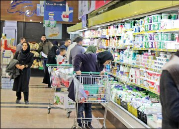 SCI Examines Latest Food Price Fluctuations in Iran