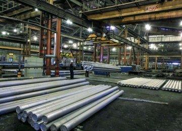 Iran's Aluminum Output Hits Record