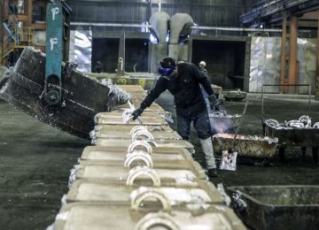 Growth in Output of Seven Mineral Products in Four Months