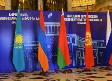 Iran Trades $430m With Eurasian Economic Union at Preferential Tariff Rates