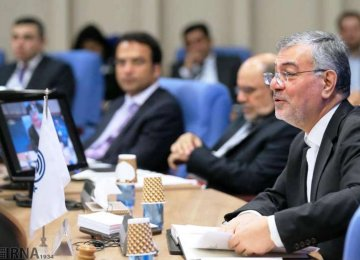 Tehran Hosts Economic Cooperation Organization's Regional Planning Council