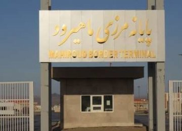 Afghanistan Lifts Ban on Iranian Imports From Farah Border