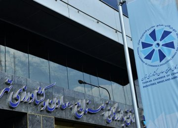 Tehran Chamber of Commerce to Host Online Trade Forum With Russia