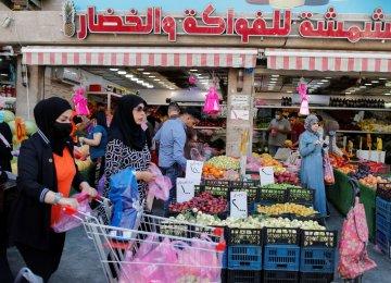 Iraq Biggest Destination of Iranian Export in 7 Months