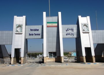 Exports From Kermanshah Province Top $1.9b