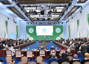 Iranian Delegation to Attend OIC Investment Conference