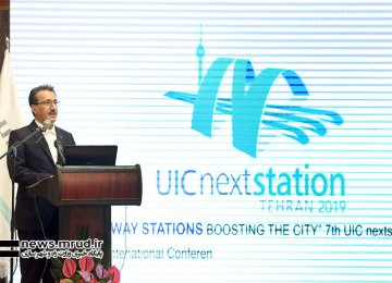 Iran Hosting UIC Conference
