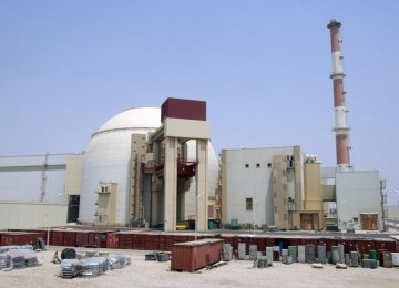 Bushehr Nuclear Power Plant's output comprises 2% of the country's total electricity demand.