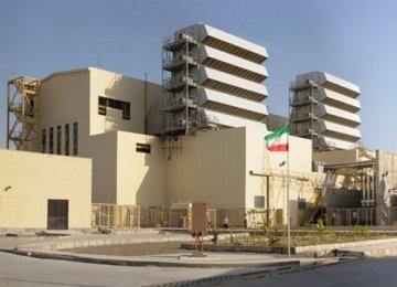 First Ever CNG Supply to Chabahar Power Plant
