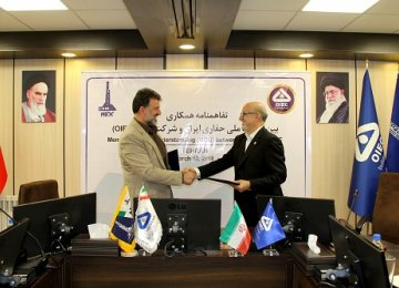 NIDC, OIEC Sign MoU on Energy Cooperation