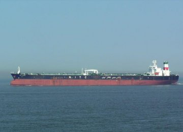 Crude Oil Exports at 2.3 Million bpd