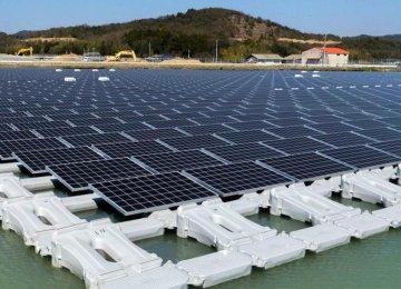 Isfahan Building First Floating  Solar Farm
