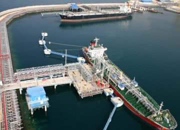 Over 70 vessels discharged crude at Neka terminal up until a month ago.