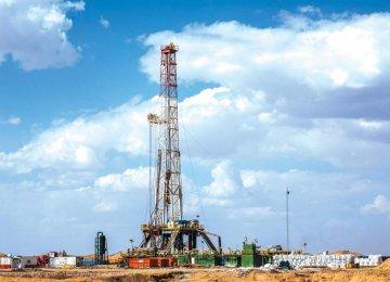 UK Endorses Energy Firms' Iran Dealings