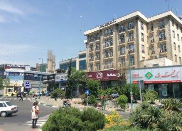 Iran's Bank Branch Closures Continue