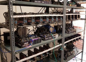Industries Ministry: Cryptomining Capacity Near $1.4b