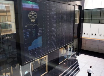 Tehran Stocks Mixed