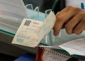 Tehran High on List of Bad Checks